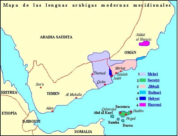 خريطة باللغة الإسبانية توضح المناطق التي تُستخدم فيها اللغات العربية الجنوبية الحديثة، وهي بنفس الترتيب الموضح في مفتاح الخريطة: 1- المهرية ، 2- السقطرية، 3- الجبالية، 4-البطحرية،5- الهيبوتية ، 6-الحرسوسية.