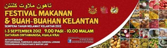 Festival-Makanan-Dan-Buah-Buahan-Kelantan-2012-590x171 (1)