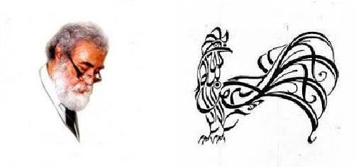 Basmalah- Al-attas 3