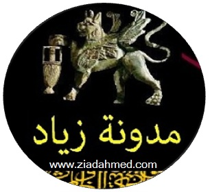 شعار المدونة