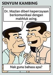 Aang - Katun Bahasa Asing