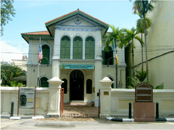 Alattas mansion