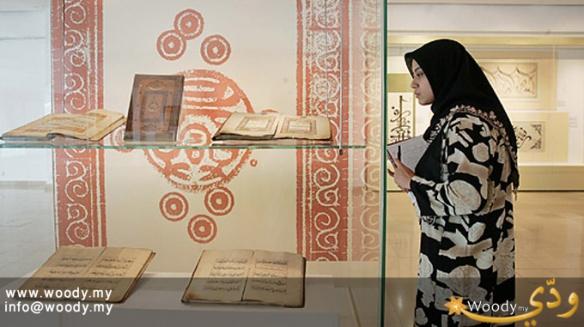 صورة من داخل المتحف