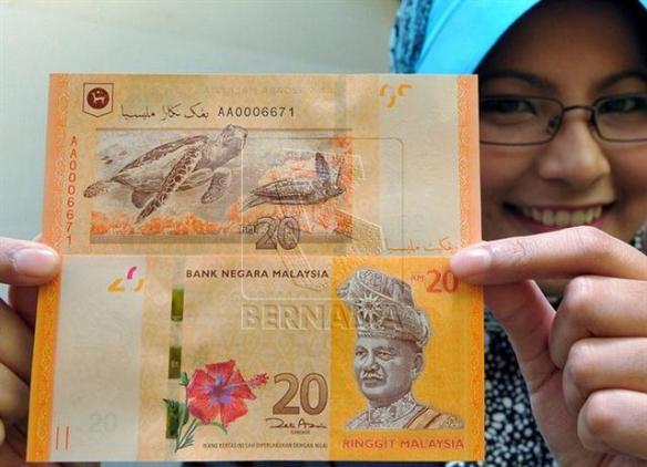 صورة تونكو عبدالرحمن على العملة الماليزية