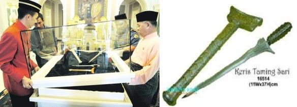 خنجر هانق تواه (كرس)