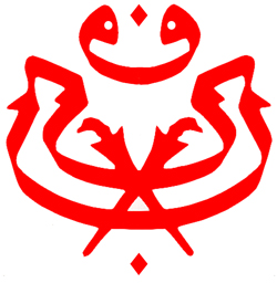 UMNO_Logo_Baru