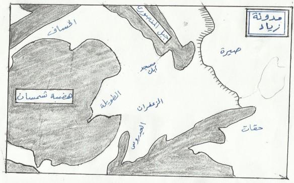 خريطة مرسومة بيد المدون تبين موقع هضبة شمسان بالنسبة للجبال الأخرى ولأحياء كريتر وصيرة.