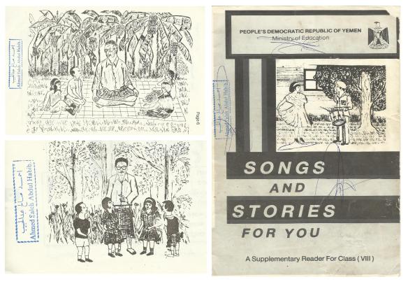 كتاب أغاني وقصص لك، ملحق لكتاب مادة اللغة الانجليزية