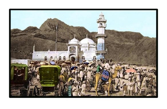 مسجد ا