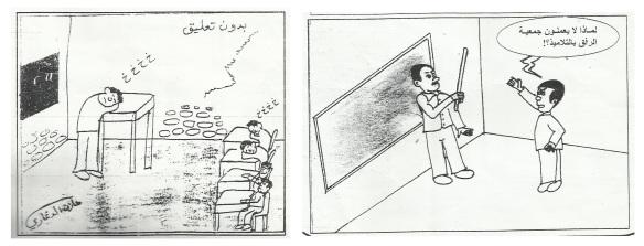 """رسوم كاريكاتورية نُشرت في مجلة """"العبقري""""."""