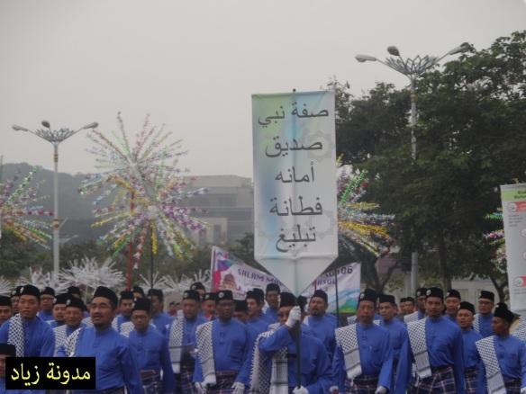احتفالات بوتراجايا 3