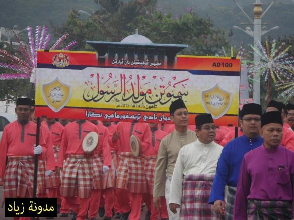 احتفالات بوتراجايا 4