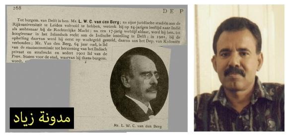 """الدكتور القدير مسعود عمشوش، مترجم كتاب """"""""حضرموت والمستوطنات العربية في الأرخبيل الهندي"""" والصادر عام 1886م لمؤلفه الهولندي فان دن بيرخ الذي تظهر صورته على اليسار."""