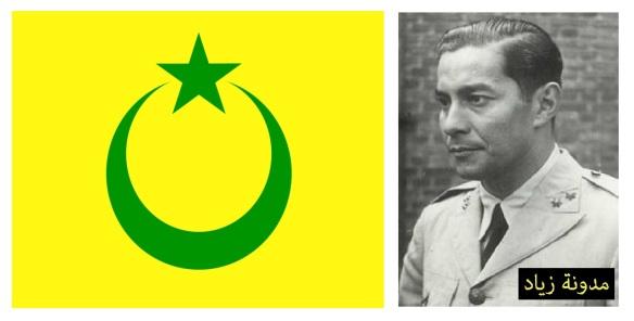 صورة أخرى للسلطان عبدالحميد الثاني، وعلم السلطنة,