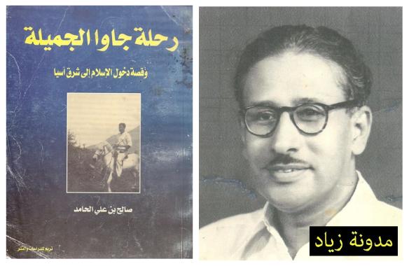 صورة 1- مدونة زياد