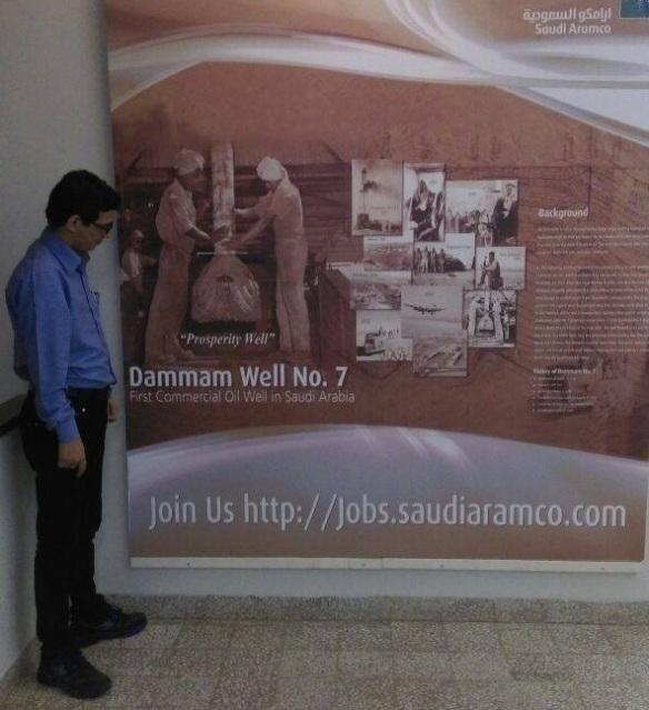 ملصق كبير مكتوب فيه بئر الدمام رقم 7، وهي أول بئر نفط أكتشف في المملكة العربية السعودية في مارس 1938 في الممكلة العربية السعودية.